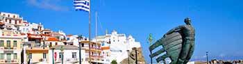 Skopelos - Die Sporaden