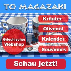 Der griechischer Webshop To Magazaki