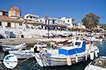 Perdika | Aegina | GriechenlandWeb.de foto 7 - Foto GriechenlandWeb.de