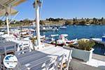 GriechenlandWeb.de Perdika | Aegina | GriechenlandWeb.de foto 15 - Foto GriechenlandWeb.de