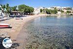 Souvala | Aegina | GriechenlandWeb.de foto 1 - Foto GriechenlandWeb.de
