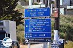 Souvala | Aegina | GriechenlandWeb.de foto 2 - Foto GriechenlandWeb.de