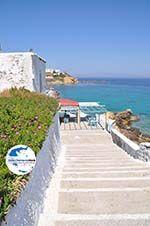 GriechenlandWeb.de Souvala | Aegina | GriechenlandWeb.de foto 14 - Foto GriechenlandWeb.de