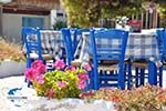 GriechenlandWeb.de Aghia Marina | Aegina | GriechenlandWeb.de 9 - Foto GriechenlandWeb.de