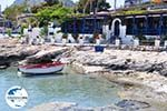 GriechenlandWeb.de Aghia Marina | Aegina | GriechenlandWeb.de 16 - Foto GriechenlandWeb.de