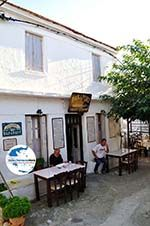 GriechenlandWeb.de Alonissos Stadt (Chora) | Sporaden | GriechenlandWeb.de foto 35 - Foto GriechenlandWeb.de