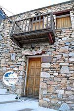 GriechenlandWeb.de Traditioneel huis und museum in Alonissos Stadt | Sporaden | GriechenlandWeb.de - Foto GriechenlandWeb.de