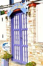 GriechenlandWeb Alonissos Stadt (Chora) | Sporaden | GriechenlandWeb.de foto 47 - Foto GriechenlandWeb.de