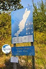 GriechenlandWeb.de Patitiri tot Alonissos Stadt wandelen | Sporaden | GriechenlandWeb.de - Foto GriechenlandWeb.de