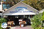 Patitiri | Alonissos Sporaden | GriechenlandWeb.de foto 31 - Foto GriechenlandWeb.de