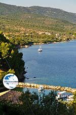 GriechenlandWeb.de Van Steni Vala naar Agios Dimitrios | Alonissos Sporaden | GriechenlandWeb.de foto 2 - Foto GriechenlandWeb.de