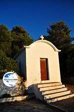 GriechenlandWeb.de Agioi Anargiri Klooster | Alonissos Sporaden | GriechenlandWeb.de foto 13 - Foto GriechenlandWeb.de