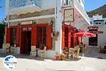 GriechenlandWeb Katapola Amorgos - Insel Amorgos - Kykladen Griechenland foto 5 - Foto GriechenlandWeb.de