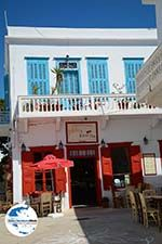GriechenlandWeb.de Katapola Amorgos - Insel Amorgos - Kykladen Griechenland foto 6 - Foto GriechenlandWeb.de