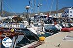 GriechenlandWeb.de Katapola Amorgos - Insel Amorgos - Kykladen Griechenland foto 11 - Foto GriechenlandWeb.de