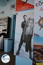 GriechenlandWeb Katapola Amorgos - Insel Amorgos - Kykladen Griechenland foto 12 - Foto GriechenlandWeb.de