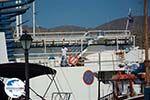 Katapola Amorgos - Insel Amorgos - Kykladen Griechenland foto 20 - Foto GriechenlandWeb.de