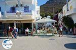 GriechenlandWeb.de Katapola Amorgos - Insel Amorgos - Kykladen Griechenland foto 27 - Foto GriechenlandWeb.de