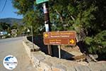 Rachidi Katapola Amorgos - Insel Amorgos - Kykladen foto 33 - Foto GriechenlandWeb.de