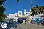 GriechenlandWeb.de Rachidi Katapola Amorgos - Insel Amorgos - Kykladen foto 34 - Foto GriechenlandWeb.de