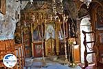 GriechenlandWeb.de Chozoviotissa Amorgos - Insel Amorgos - Kykladen foto 94 - Foto GriechenlandWeb.de