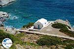 GriechenlandWeb.de Aghia Anna Amorgos - Insel Amorgos - Kykladen foto 119 - Foto GriechenlandWeb.de