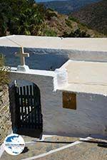 GriechenlandWeb.de Aghios Georgios Valsamitis - Insel Amorgos - Kykladen foto 138 - Foto GriechenlandWeb.de