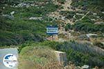 GriechenlandWeb.de Arkesini Amorgos - Insel Amorgos - Kykladen foto 156 - Foto GriechenlandWeb.de