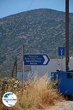 GriechenlandWeb.de Kalotaritissa Amorgos - Insel Amorgos - Kykladen foto 165 - Foto GriechenlandWeb.de