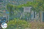 GriechenlandWeb.de Arkesini Amorgos - Insel Amorgos - Kykladen foto 197 - Foto GriechenlandWeb.de