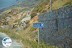 GriechenlandWeb.de Potamos Amorgos - Insel Amorgos - Kykladen Griechenland foto 263 - Foto GriechenlandWeb.de