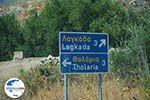 GriechenlandWeb.de Tholaria Amorgos - Insel Amorgos - Kykladen Griechenland foto 274 - Foto GriechenlandWeb.de