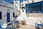GriechenlandWeb.de Tholaria Amorgos - Insel Amorgos - Kykladen Griechenland foto 292 - Foto GriechenlandWeb.de