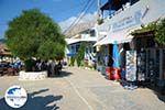 GriechenlandWeb.de Aigiali Amorgos - Insel Amorgos - Kykladen Griechenland foto 374 - Foto GriechenlandWeb.de