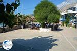 GriechenlandWeb.de Aigiali Amorgos - Insel Amorgos - Kykladen Griechenland foto 375 - Foto GriechenlandWeb.de