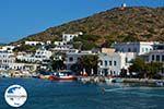 GriechenlandWeb Xilokeratidi Katapola Amorgos - Insel Amorgos - Kykladen foto 390 - Foto GriechenlandWeb.de