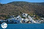 GriechenlandWeb Xilokeratidi Katapola Amorgos - Insel Amorgos - Kykladen foto 417 - Foto GriechenlandWeb.de