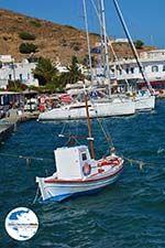 GriechenlandWeb.de Katapola Amorgos - Insel Amorgos - Kykladen foto 422 - Foto GriechenlandWeb.de