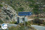 GriechenlandWeb.de Aghia Anna Amorgos - Insel Amorgos - Kykladen foto 465 - Foto GriechenlandWeb.de