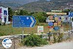 GriechenlandWeb.de Katapola Amorgos - Insel Amorgos - Kykladen foto 511 - Foto GriechenlandWeb.de