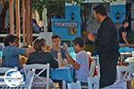 GriechenlandWeb.de Akrogiali restaurant Katapola Amorgos  - Kykladen foto 548 - Foto GriechenlandWeb.de
