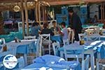 GriechenlandWeb Katapola Amorgos - Insel Amorgos - Kykladen foto 549 - Foto GriechenlandWeb.de