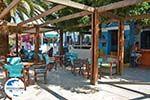 GriechenlandWeb.de Katapola Amorgos - Insel Amorgos - Kykladen foto 550 - Foto GriechenlandWeb.de
