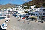 GriechenlandWeb.de Katapola Amorgos - Insel Amorgos - Kykladen foto 557 - Foto GriechenlandWeb.de