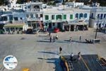 GriechenlandWeb.de Katapola Amorgos - Insel Amorgos - Kykladen foto 572 - Foto GriechenlandWeb.de