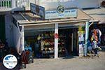 GriechenlandWeb.de Mini market Captain Katapola Amorgos - Insel Amorgos - Kykladen foto 573 - Foto GriechenlandWeb.de