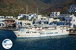 GriechenlandWeb.de Skopelitis Katapola Amorgos - Insel Amorgos - Kykladen foto 575 - Foto GriechenlandWeb.de