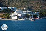 GriechenlandWeb Katapola Amorgos - Insel Amorgos - Kykladen foto 579 - Foto GriechenlandWeb.de