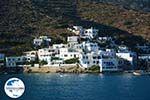 GriechenlandWeb.de Katapola Amorgos - Insel Amorgos - Kykladen foto 589 - Foto GriechenlandWeb.de