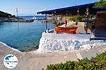 Aponissos | Agkistri Griechenland | Foto 1 - Foto GriechenlandWeb.de